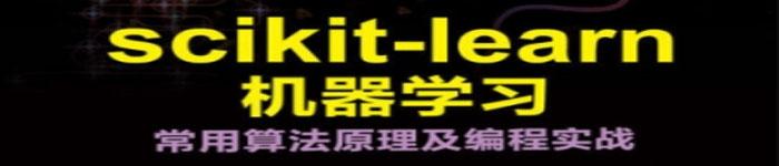 《Linux Shell命令行及脚本编程实例详解 (刘艳涛)》pdf电子书免费下载