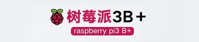 当1060台树莓派整合在一起的时候