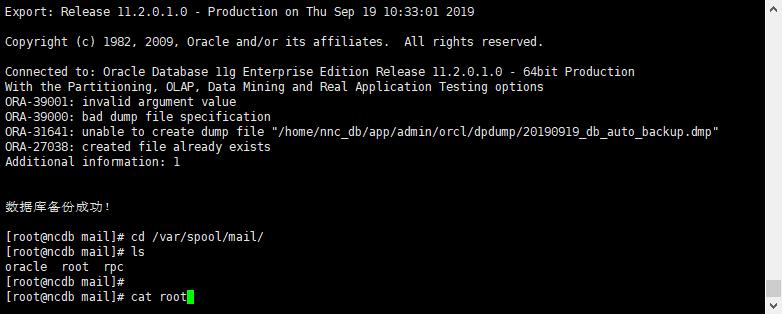 教你如何在Linux下设置每天自动备份Oracle数据库教你如何在Linux下设置每天自动备份Oracle数据库