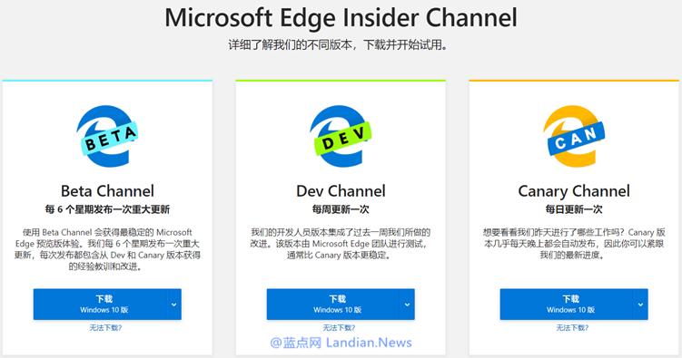 Chromium Edge已经悄悄支持功能 可在手机上将网页发至PC上打开