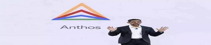 谷歌Anthos与kubernetes
