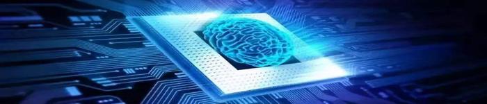 人工智能芯片快速发展,带动市场的投资