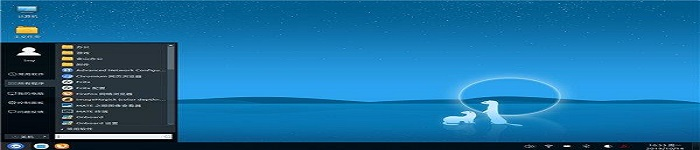 开源优麒麟19.10正式发布
