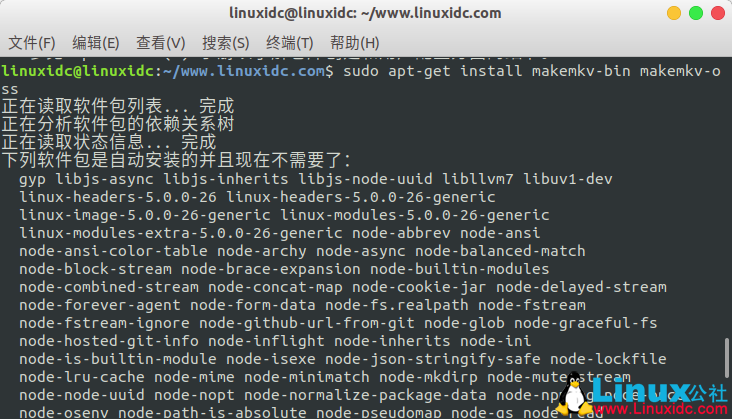 Ubuntu 下 Snap 安装 MakeMKV 教程Ubuntu 下 Snap 安装 MakeMKV 教程