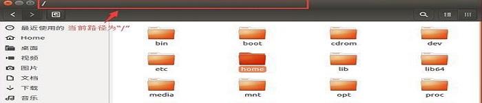 嵌入式Linux开发学习之Linux文件系统学习