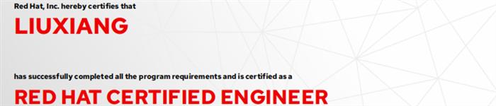 捷讯:刘翔9月29日北京顺利通过RHCE认证。
