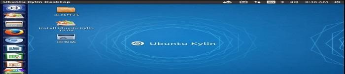 打造你的U盘版Linux系统