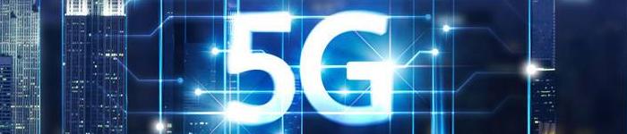 5G也存在不少安全漏洞