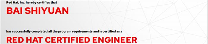 捷讯:白世远11月25日深圳顺利通过RHCE认证。