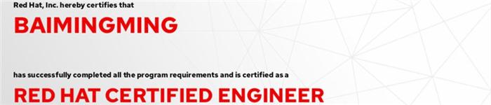 捷讯:白明明10月29日北京顺利通过RHCE认证。