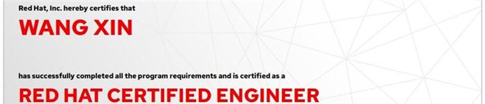 捷讯:王鑫11月1日深圳顺利通过RHCE认证。