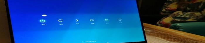 双11华为上线预装Linux版笔记本
