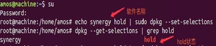 Ubuntu系统怎么禁止软件更新