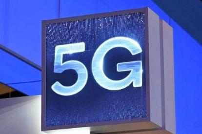平地惊雷!又一国产5G芯片问世:反超华为,性能领先全球?平地惊雷!又一国产5G芯片问世:反超华为,性能领先全球?