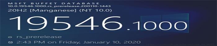 Win10 Build 19546发布:计算器引入绘图模式 能可视化方程