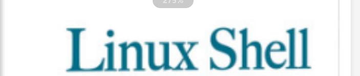 《Linux Shell核心编程指南》pdf电子书免费下载