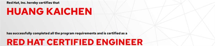 捷讯:黄凯辰12月30日上海顺利通过RHCE认证。