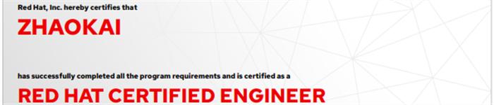 捷讯:赵凯1月14日北京顺利通过RHCE认证。