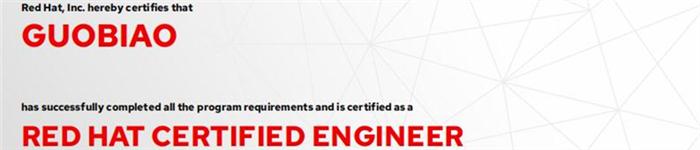 捷讯:郭彪12月31日北京顺利通过RHCE认证。