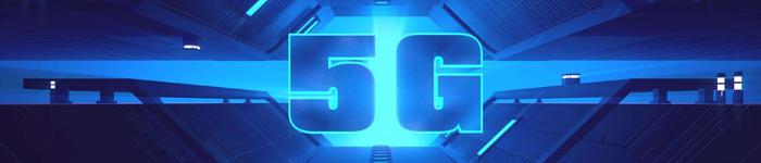 5G+工业互联网,谁主沉浮?