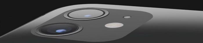 iOS 13.3.1 beta 2测试版为UWB功能添加开关