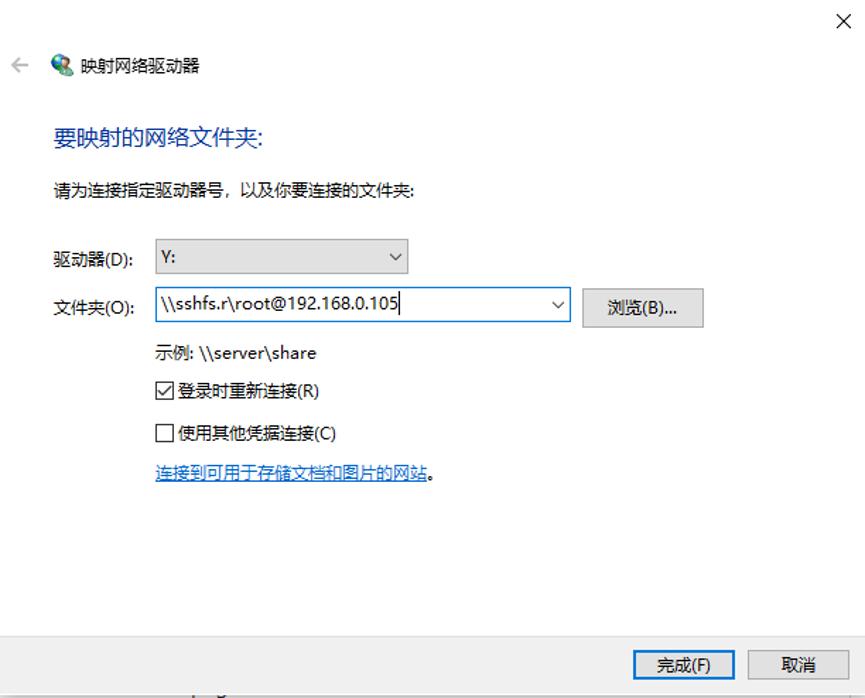 使用SSHFS文件系统通过SSH远程挂在目录使用SSHFS文件系统通过SSH远程挂在目录