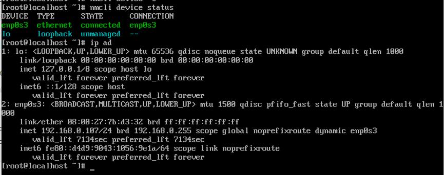 如何在CentOS 7中使用nmcli工具管理网络如何在CentOS 7中使用nmcli工具管理网络