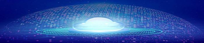 来介绍一下2020年的5个云计算发展趋势