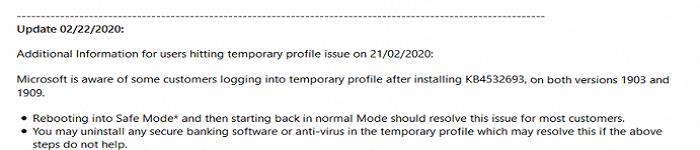 微软承认KB4532693更新包含错误