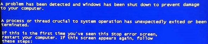Win7系统出现0X000000F4蓝屏死机怎么办