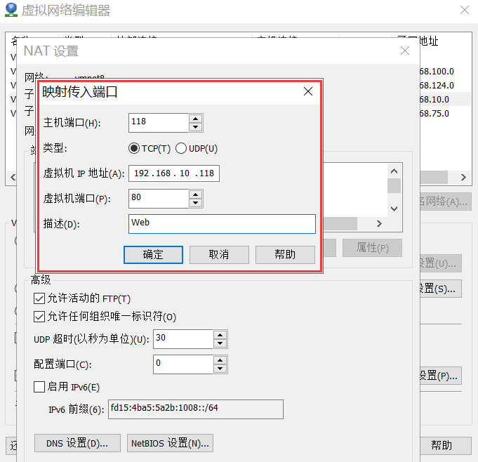 RHEL 8 搭建 Nginx Web 服务RHEL 8 搭建 Nginx Web 服务