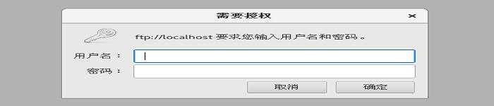 在CentOS 7.5上安装和配置ProFTPD