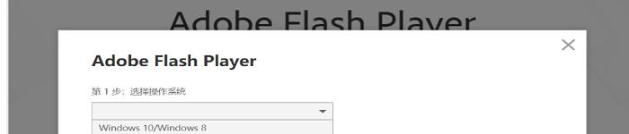 在Linux系统安装flash的步骤方法