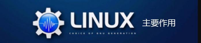 X11 系统的窗口管理器Fluxbox使用技巧