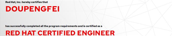 捷讯:豆鹏飞4月26日深圳顺利通过RHCE认证。