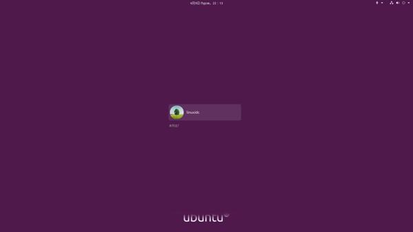 Ubuntu 20.04(Focal Fossa)LTS 发布Ubuntu 20.04(Focal Fossa)LTS 发布