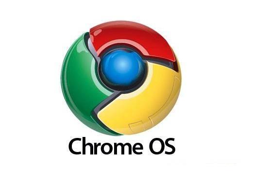 Chrome和Chrome OS版本的更新时间表恢复了!Chrome和Chrome OS版本的更新时间表恢复了!