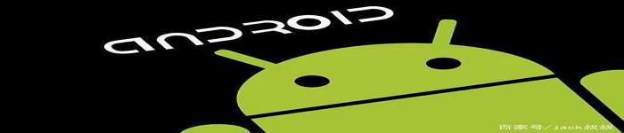 谷歌安卓 RCE 漏洞可导致攻击者完全访问设备