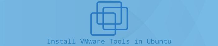 VMware Ubuntu中安装VMware Tools