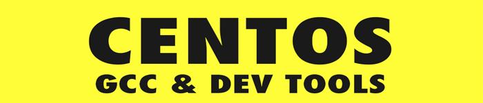 CentOS 8上安装GCC实现开发编译功能