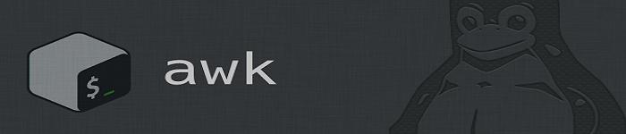 awk命令和脚本的编写启蒙