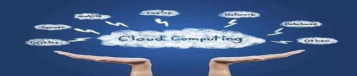 云计算产业链趋势