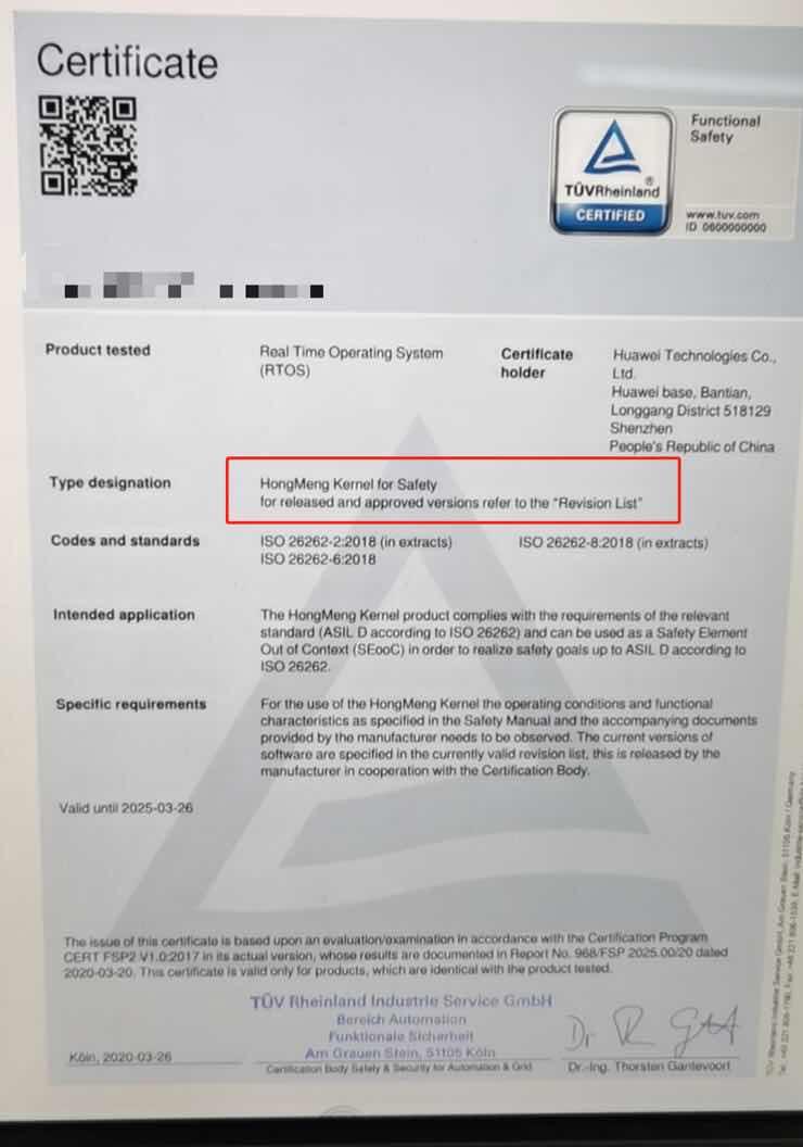 获ASIL-D认证,鸿蒙成自动驾驶操作系统国产第一人?获ASIL-D认证,鸿蒙成自动驾驶操作系统国产第一人?