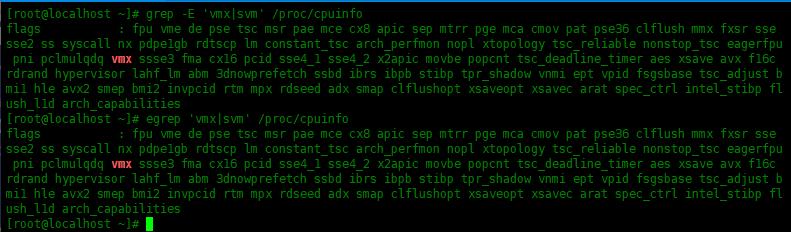 使用grep搜索多个字符串