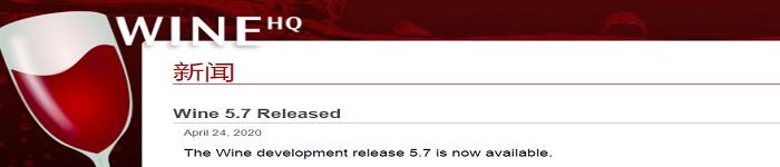 支持从命令行配置Windows版本的Wine 5.7 发布了