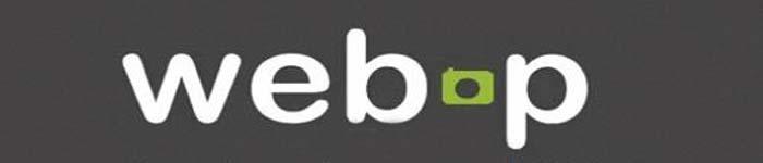 线上图片使用WebP可以提高网站的体验度