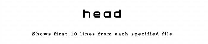 Linux中head命令实例