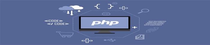 使用 Docker 开发 PHP 项目(二):配置