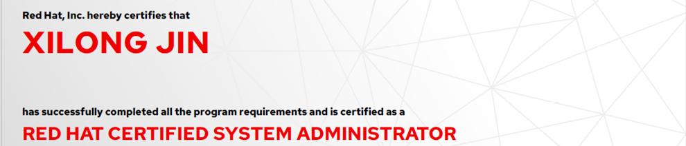 捷讯:靳希龙7月17日北京顺利通过RHCE认证。