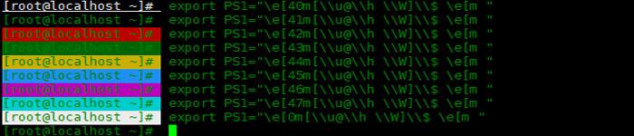 如何修改Bash Shell的提示符的格式和配色